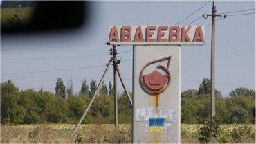Несмотря на режим тишины, боевики обстреливают район Авдеевки - фото 1