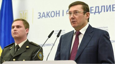 Юрий Луценко озвучил версии убийства Вороненкова - фото 1