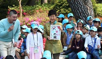 Конституционный суд Южной Кореи утвердил импичмент президенту - фото 1