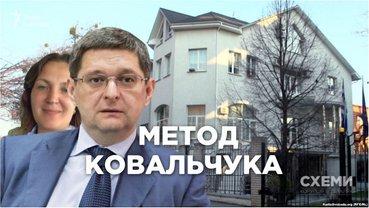 Як заступник голови адміністрації президента отримав маєток в Царському селі за безцінь - фото 1