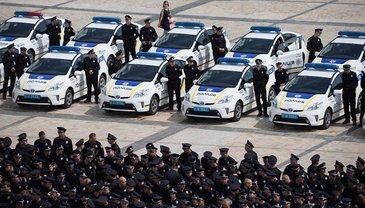 Новая полиция - фото 1