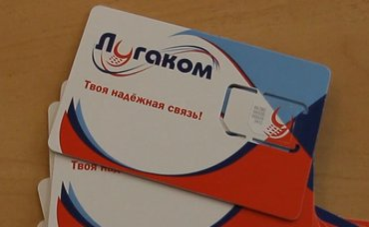 Неизвестный забрал из отделения почты 50 стартовых пакетов оператора террористов - фото 1