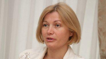 Ирина Геращенко призвала политиков жестче бороться за освобождение подростков из застенок боевиков - фото 1