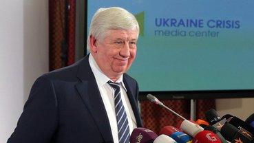 Виктор Шокин хочет вернуть себе должность главы ГПУ - фото 1