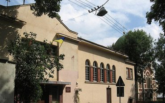 У Российского культурного центра во Львове отобрали здание - фото 1