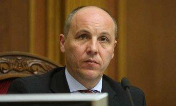 Андрей Парубий считает, что люди с двойным гражданством не должны занимать топовые должности в Украине - фото 1