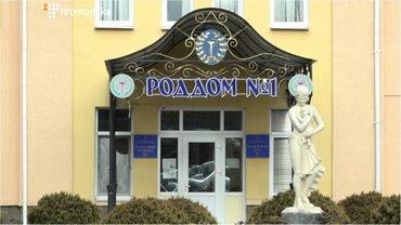 Бізнес-інкубатор: як збагачується керівництво пологового будинку в Миколаєві - фото 1