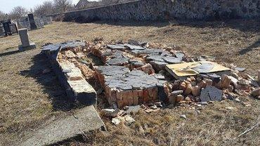 Мемориал не внесли в списки памятников, поэтому его не охраняли - фото 1