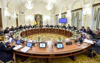 """На заседании СНБО рассмотрят вопрос введения санкций против """"Сбербанка"""" - фото 1"""