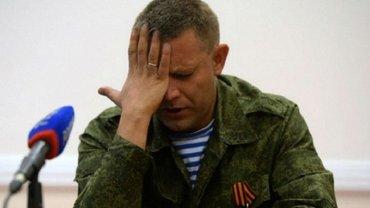 Подчиненные Захарченко считают, что решение СНБО - нарушение Минска - фото 1