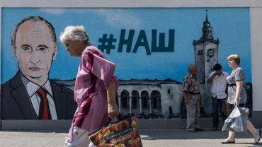 """В России считают, что """"подарили"""" жителям Крыма свободу - фото 1"""