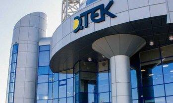 В ДТЭК заявили о начале первой стадии производства по факту потери контроля над предприятиями - фото 1
