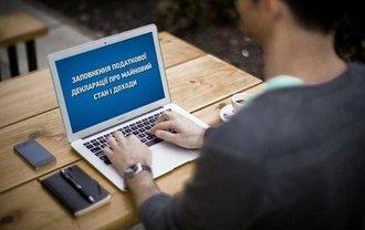 Поправки к закону о е-декларациях передали на подпись Президенту - фото 1