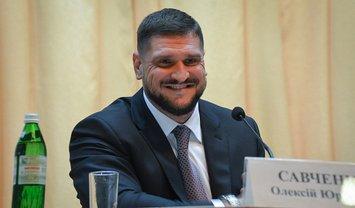 Савченко потратил 250 933 грн на платежи за автомобиль и 1 315 934 на покупку фонда - фото 1