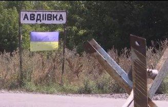 """Город периодически обстреливают боевики """"ДНР"""" - фото 1"""