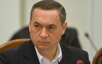 Мартыненко задержали 20 апреля - фото 1
