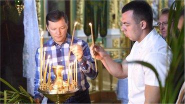 Прес-служба Олега Ляшка - фото 1