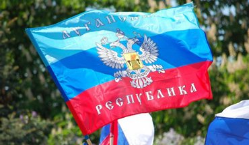"""""""ЛНР"""" обвиняют Украину во взрыве - фото 1"""