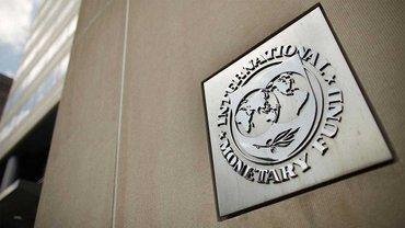 Чи дійсно необхідно виконувати всі вимоги МВФ? - фото 1