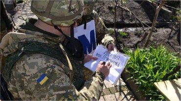 Террористы стреляют, украинцы - фиксируют - фото 1