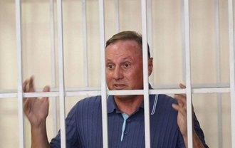 "Александр Ефремов сохранил свое влияние на ""ЛНР"", даже находясь под следствием - фото 1"