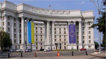 В Министерстве иностранных дел ищут подтверждение захвата украинского корабля - фото 1