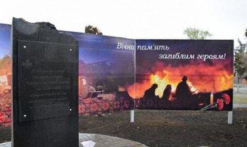 Его открыли в день прибытия бойцов Нацгвардии из зоны АТО - фото 1