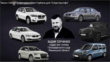 Рівненський суддя Турчинюк не зміг пояснити походження елітних авто, маєтку та бізнесу - фото 1