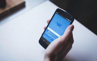 """Все в Кабмине могут в свободную минуту """"посидеть Вконтакте"""" - фото 1"""