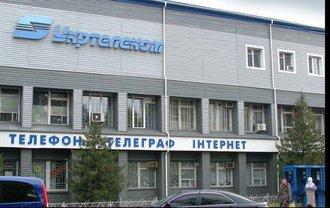 """Компания, принадлежащая Ахметову, должна """"Укрэксимбанку"""" 2,83 миллиарда гривен - фото 1"""