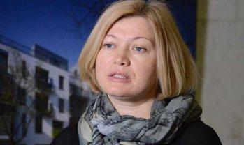 Геращенко назвала процесс над Пановым в РФ судилищем - фото 1