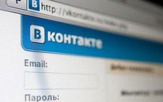 ФСБ через соцсети запускали в Украину вирусы - фото 1