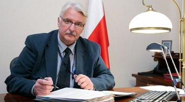 Министр прокомментировал вопрос антироссийских санкций - фото 1