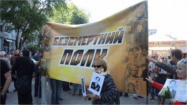 Наемники Кремля пройдут, как хотят, здесь, а наши узники будут сидеть там - фото 1