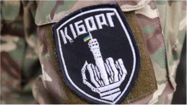 На лінії вогню: Донецький аеропорт як частина української історії та міфології - фото 1