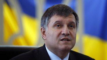 Арсен Аваков сообщает об угрозах украинским правоохранителям - фото 1