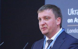 У Павла Петренко есть вопросы к работе Интерпола - фото 1