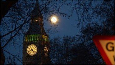 Сутінки у Лондоні - фото 1