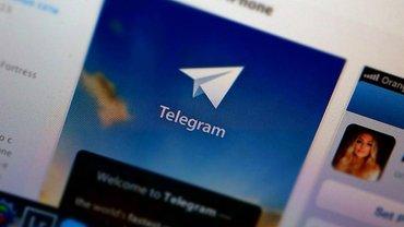 После блокировки Telegram, в РФ останутся контролируемы США мессенджеры - фото 1