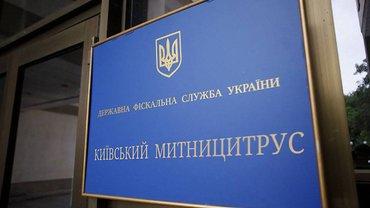 Новая жизнь фарцовки. Зачем украинская власть пошла по стопам Совка - фото 1