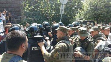 Стычки в центре Киева - фото 1