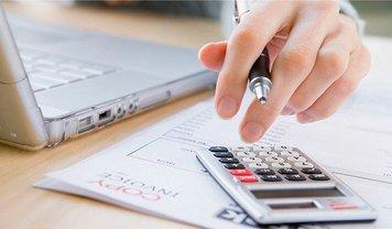 Оплата за коммуналку увеличится даже с учетом субсидии - фото 1