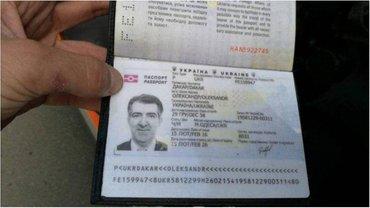 На месте стрельбы нашли паспорт нападавшего - фото 1
