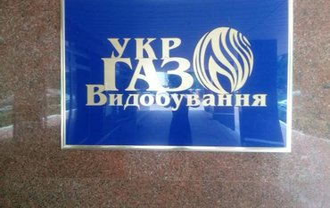 "Суд снова арестовал счета ""Укргаздобычи"" - фото 1"