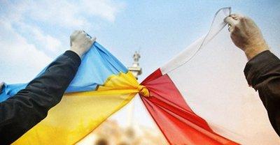 """Между Киевом и Вроцлавом создадут """"коридор справедливого трудоустройства"""" - фото 1"""