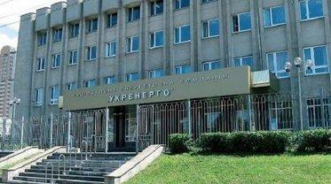 От повторной атаки украинская энергетическая сеть не пострадала - фото 1