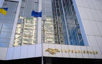 Компанию обвинили в предоставлении скидок РФ  - фото 1
