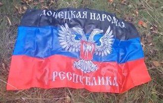 Украинские герои оставили боевиков без флага и вернули целыми на позиции - фото 1