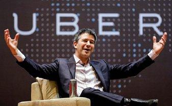 Сотрудники Uber требуют вернуть создателя службы на руководящую должность - фото 1