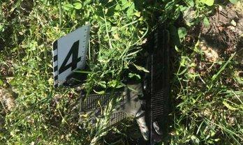 Полицейские устанавливают причины стрельбы на Подоле - фото 1